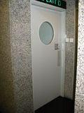 UNI-DOOR FIRE-RATED TIMBER DOOR SYSTEM - 05