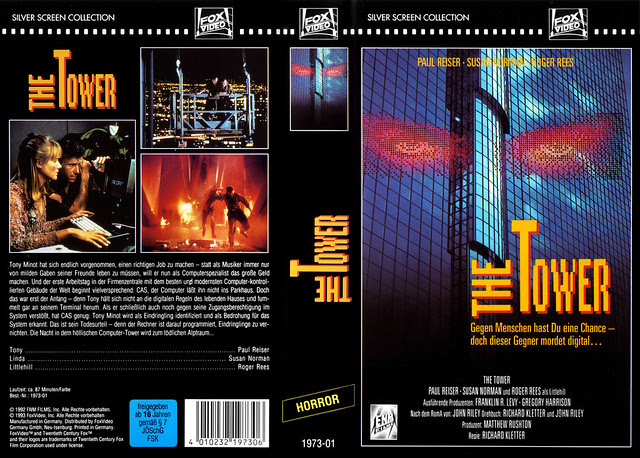 The Tower (VHS Box Art)