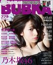 BUBKA / Byakuya Shobo