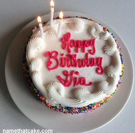 Pin Virtual Cake Making Online Ajilbabcom Portal Cake on