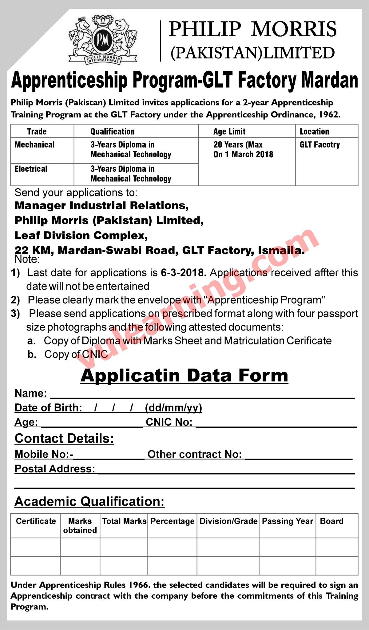Philip Morris Pakistan Limited Apprenticeship Training