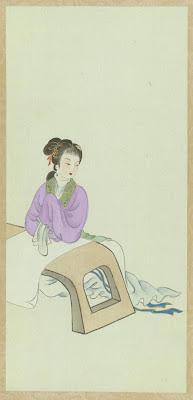 China Girl e