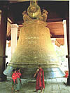Mingun Bell, the largest ringing bell in the world