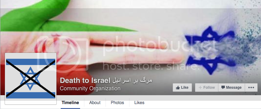 Israel Facebook photo ScreenShot2014-07-30at102711AM_zps55d5d71d.png