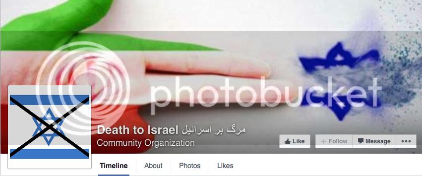 Israel Facebook photo ScreenShot2014-07-30at102711AM_zps55d5d71d.png