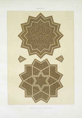 mosquée de Thelay Abou-Rézyq - détails du mimbar (XVe. siècle) a
