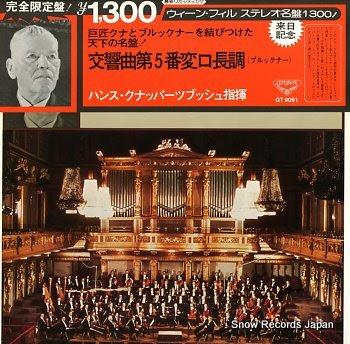 KNAPPERTSBUSCH, HANS bruckner; symphony no.5 in b flat major