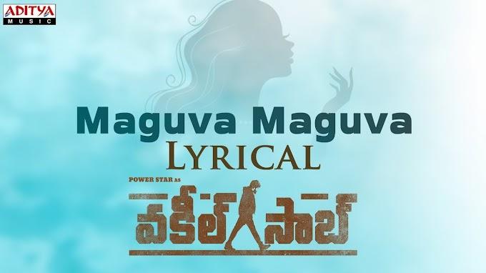 VakeelSaab Maguva Maguva Lyrics-Sid sriram
