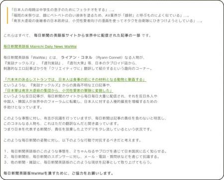 http://www9.atwiki.jp/mainichiwaiwai/