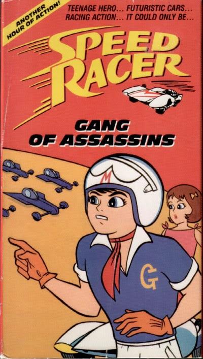 Gang of Assassins VHS