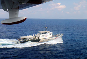 MH370: Pentagon ada