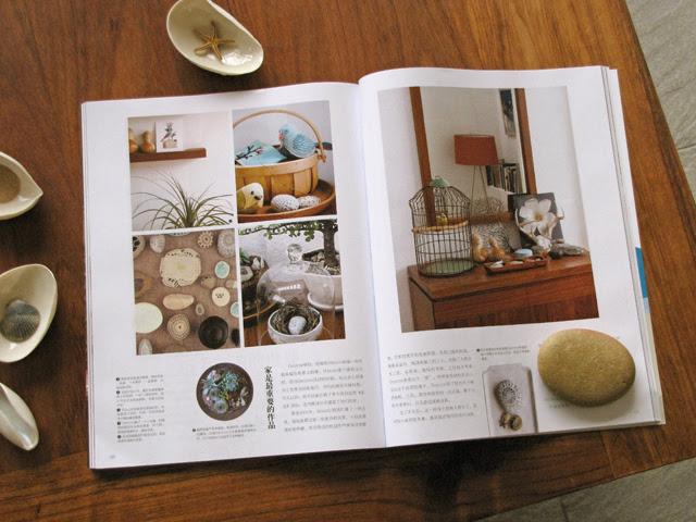 Lohas Magazine feature