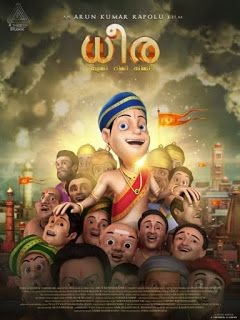 Dhira (2020) 480p 720p WebRip Hindi Dubbed Full Movie