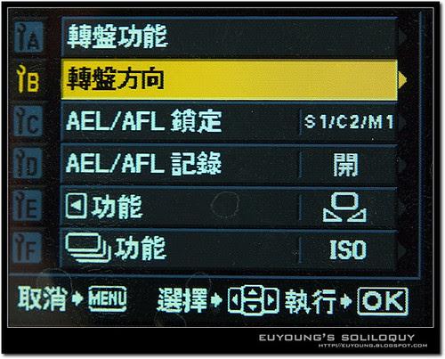e420_menu21 (by euyoung)