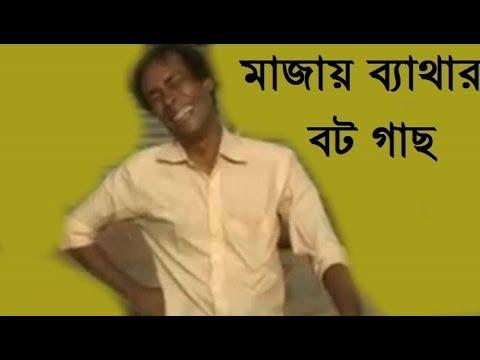 Funny video bangla 2015