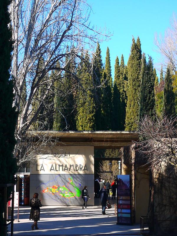 阿罕布拉宮 La Alhambra