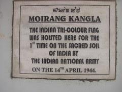 Plaque at INA complex