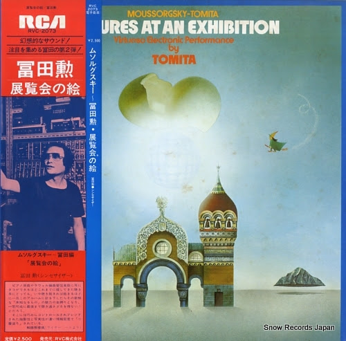 TOMITA, ISAO pictures at an exhibition