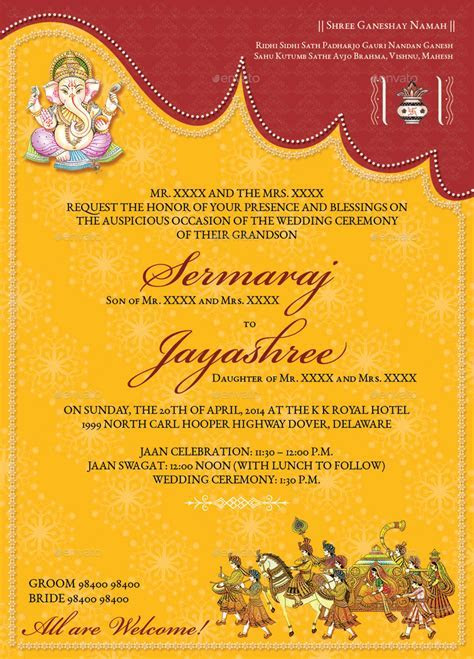 Hindu Wedding Card by graphix shiv   GraphicRiver