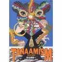 TANAAMISM / Special Interest (Keiichi Tanaami)