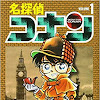 Detective Conan Books For Sale