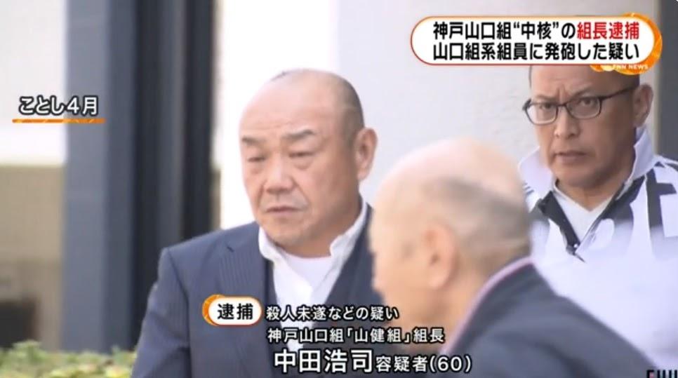 研究 を する 山口組 会 神戸 神戸山口組幹部が立て続けに引退、某独立組織は六代目山口組に接近の噂…何を意味する?