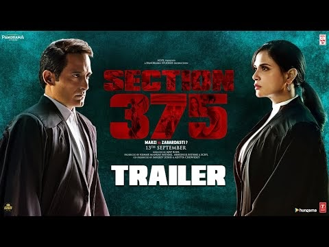 Section 375 Trailer Review