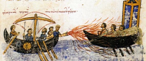 GREEK FIRE DROMON