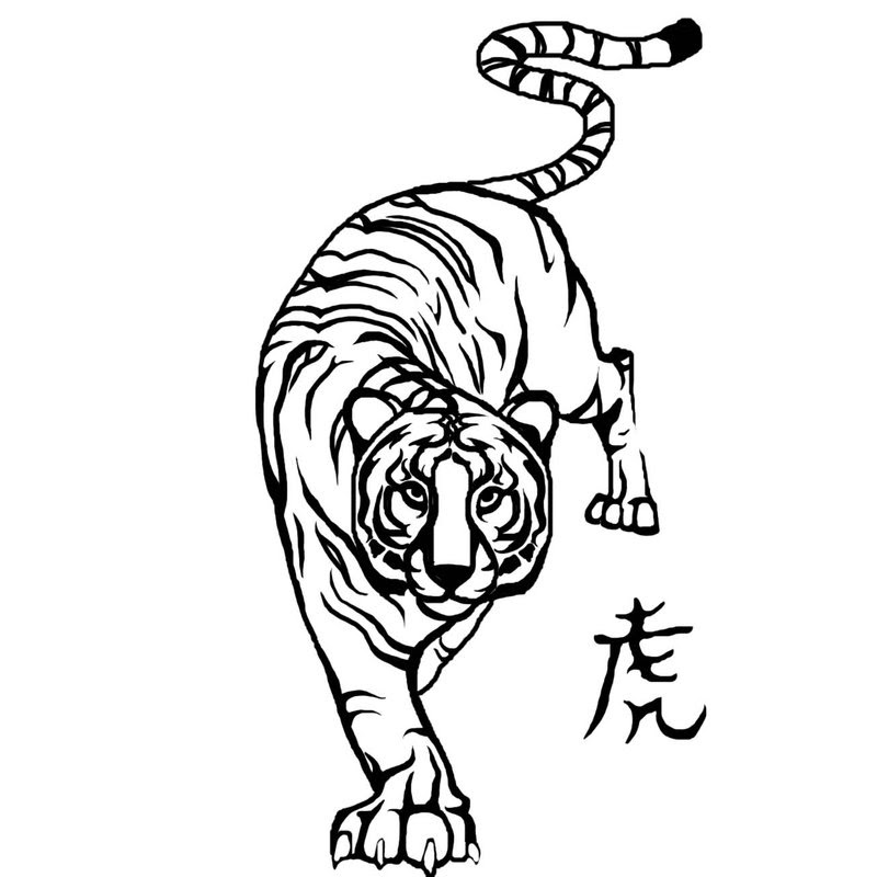 Free Fire Tiger Tattoo Download Free Clip Art Free Clip Art On