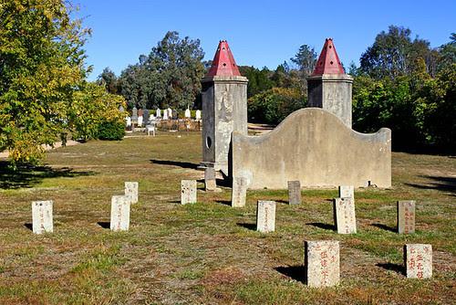 Chinese Burning Towers, Beechworth Cemetery, Victoria, Australia IMG_4932_Beechworth