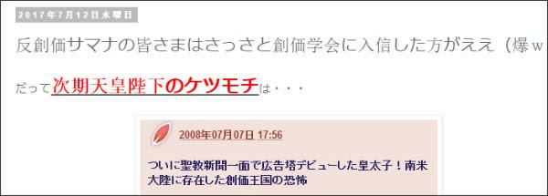 http://tokumei10.blogspot.com/2017/07/blog-post_92.html