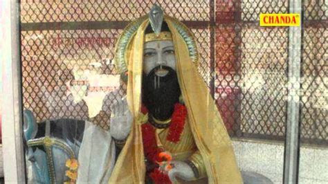 Tu Rat Le Naam Baba Mohan Ram Ka   ?? ?? ?? ??? ???? ???