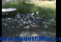 http://www.hadethmisr.com/wp-content/uploads/2014/04/221.jpg