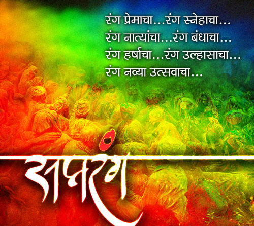 Luxury Quotes On Happiness In Marathi Alfinaldelcamino