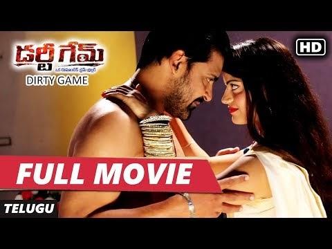 Dirty Game Telugu Movie