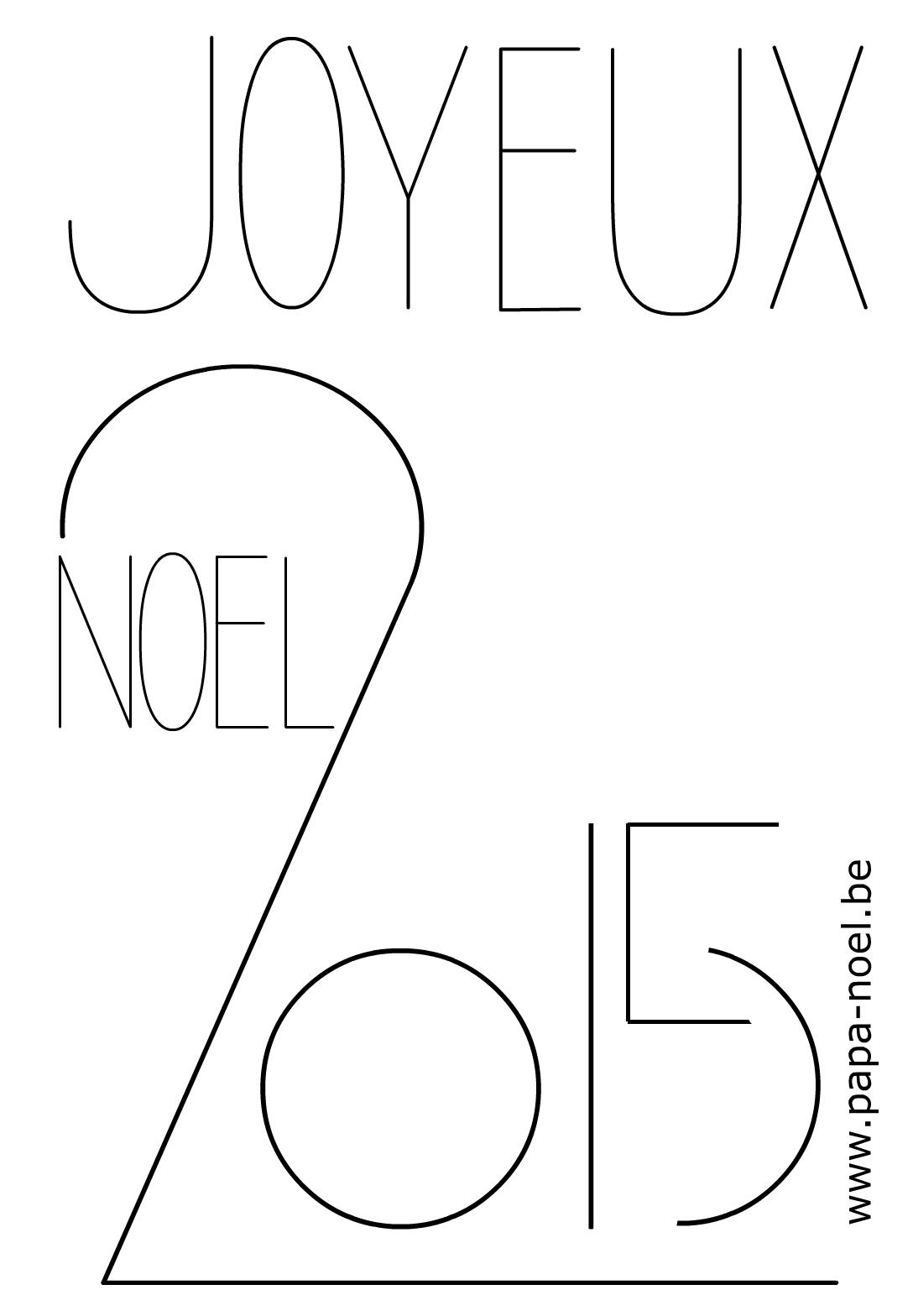 coloriage carte JOYEUX NOEL 2015  imprimer gratuit