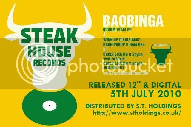 Steak House Records