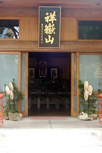 Es gibt einen Zen-Tempel im japanischen Viertel