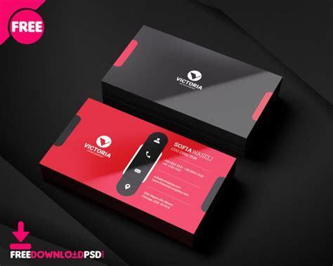 [100% Free] Premium Business Card PSD   FreedownloadPSD.com