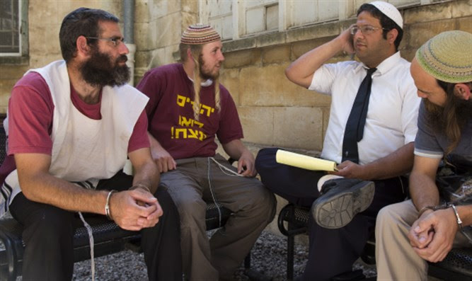 The detainees with Ben Gvir