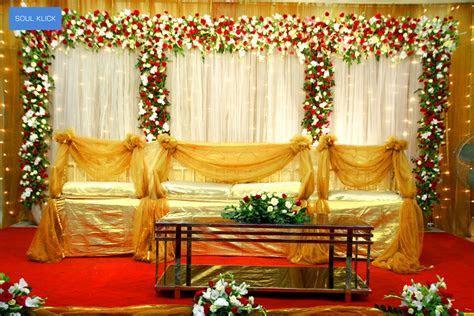 Bengali Wedding Guide: Gaye Holud or Biye Simple Stage Design