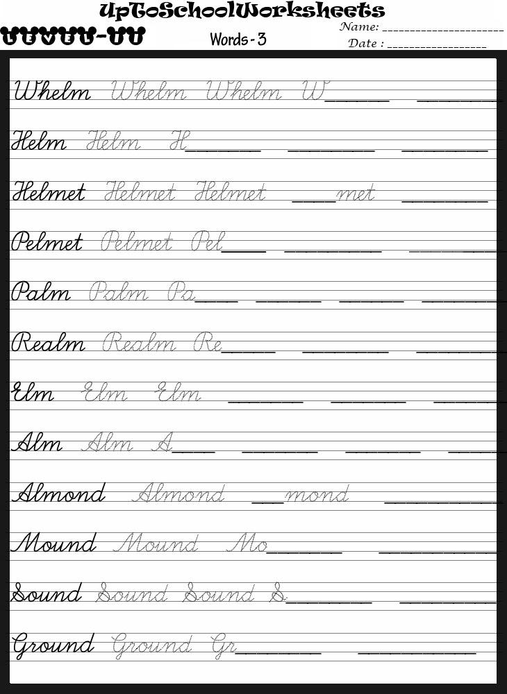 Grade HW Handwriting Level 2 Worksheets CBSE ICSE School