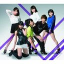 MYSTERY NIGHT!/EIGHTEEN EMOTION / S/mileage