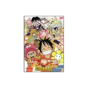 ONE PIECE ワンピース THE MOVIE オマツリ男爵と秘密の島 [DVD]