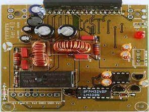 2 × 100 Watt Class-T Anfi TA2022