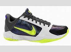 Nike Shoes Allah Laga