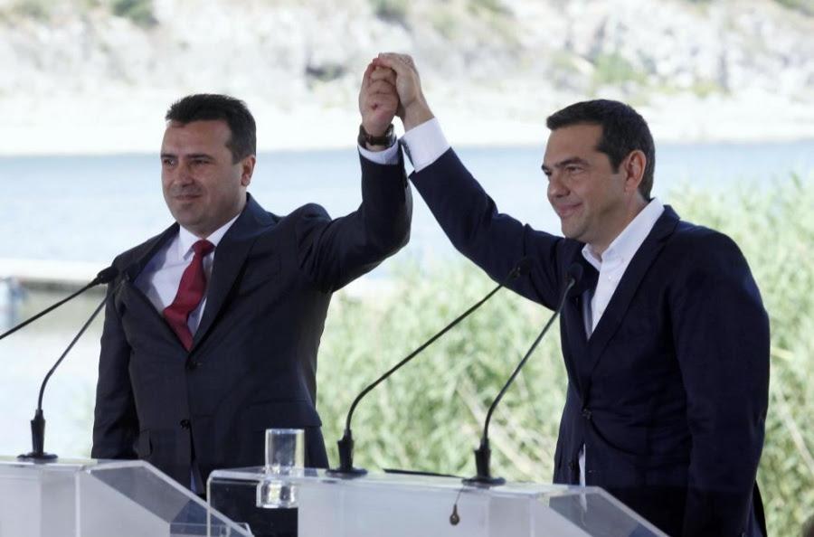 Το φιάσκο της FYROM - ΗΠΑ και ΕΕ βλέπουν ότι οι