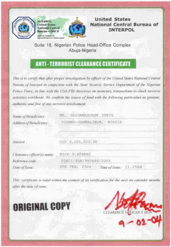 Bogus Anti-Terrorist Clearance Certificate