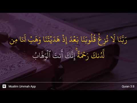 Doa Minta Ketetapan Hati Ayat 8 Surah Ali Imran