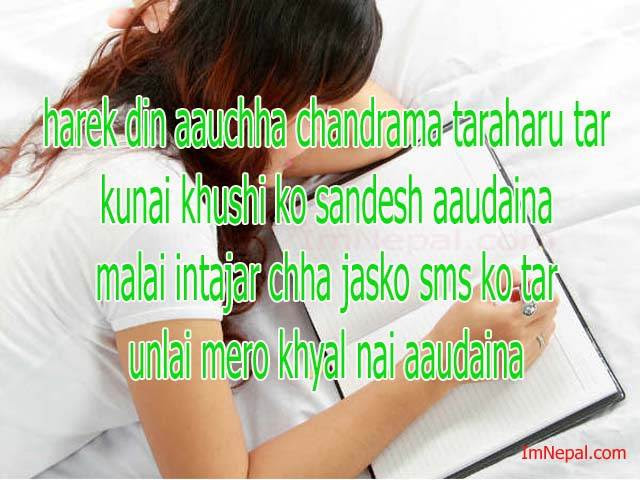 Miss You Sms In Nepali Quotes Messages Shayari Images